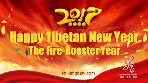 2017-tibetan-new-year