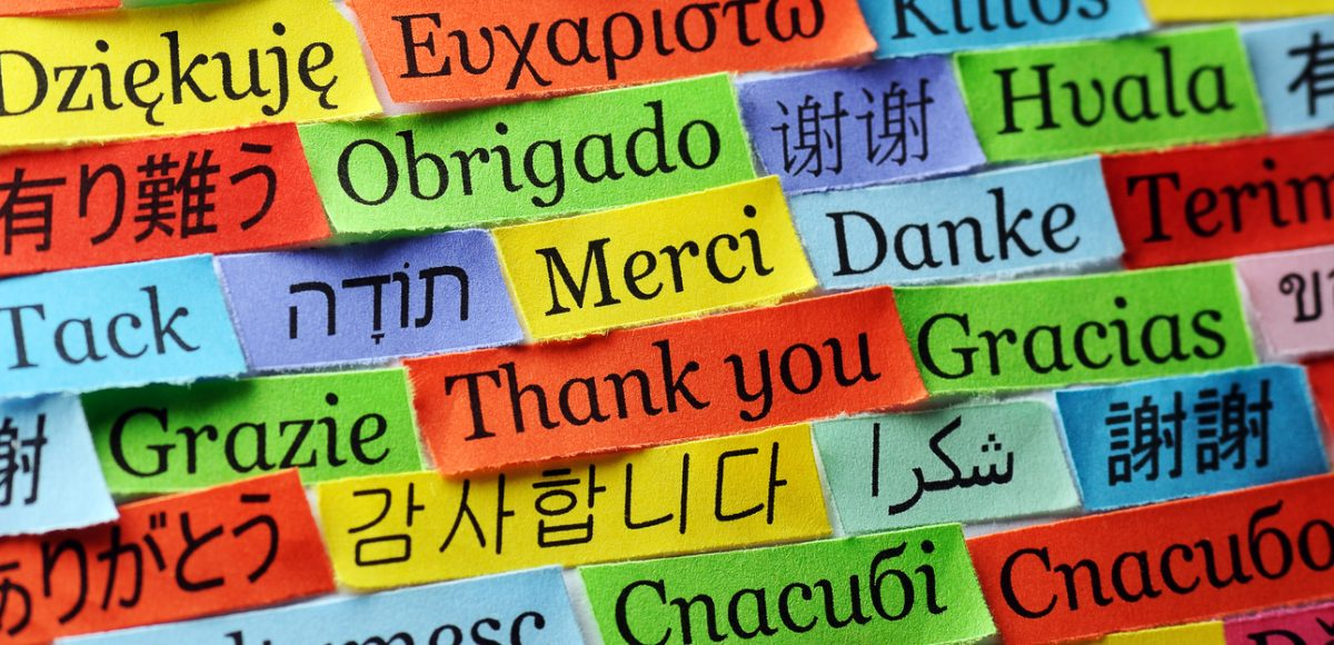 polyglot image